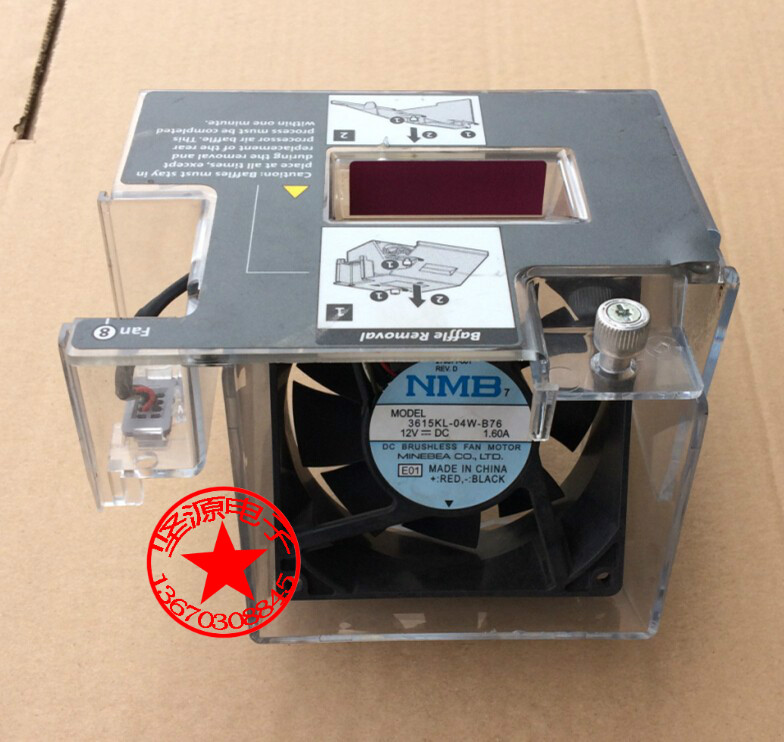 NMB-MAT ML570 sunucu ML570G2 CPU fan 279371-001 3615KL-04W-B76